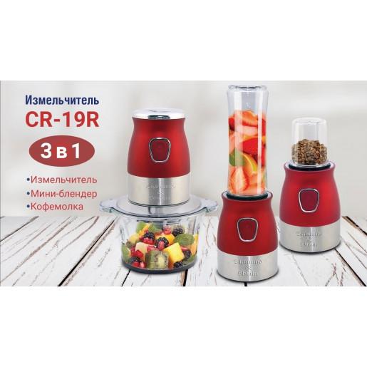 Кухонный комбайн 3в1 Zigmund & Shtain CR-19R (измельчитель, блендер, кофемолка)