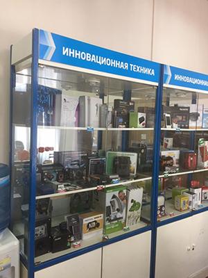 Офис интернет-магазина с выставочным залом в центре Москвы